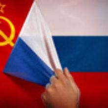 Нынешняя РФ – не Россия и не СССР, а симулякр того и другого