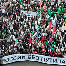 Об оппозиции в РФ, об утопии единства и о молитве фарисея