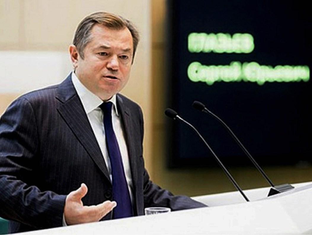 Сергей Глазьев о российской экономики