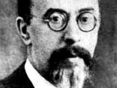 Умер в эмиграции около Лондона философ Семен Людвигович Франк