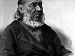 Умер писатель Сергей Тимофеевич Аксаков, отец братьев-славянофилов