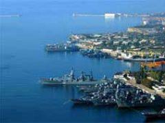 День основания Черноморского флота