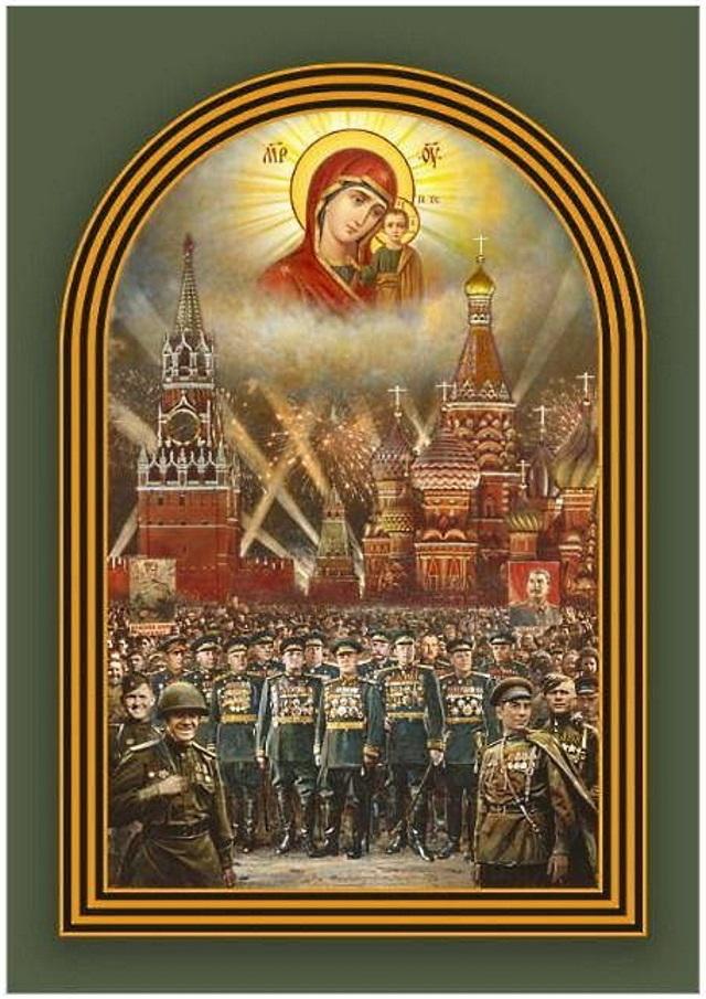 """Это не храм, а военный памятник неосоветской """"православной"""" фальсификации истории"""
