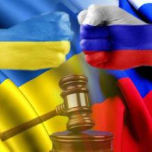 Украина как тяжелое орудие экономической войны США против РФ
