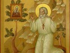 Преставился преподобный Серафим Саровский