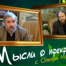 Интервью М.В. Назарова телеканалу «Союз»