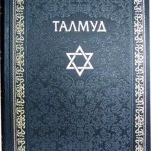 Израильские евреи о гоях, талмуде и машиахе: откровенно саморазоблачительные интервью одному из своих