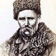 Умер Тарас Григорьевич Шевченко, поэт, революционный демократ, основоположник