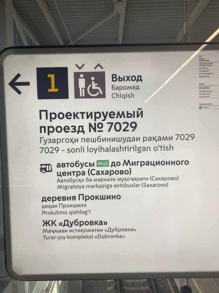 зачем нужен завоз мигрантов в Россию