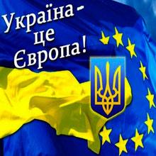 Украина как локальный феномен Русского мира