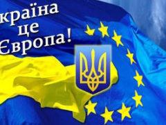 Какую «евроинтеграцию» готов предоставить Украине Запад?