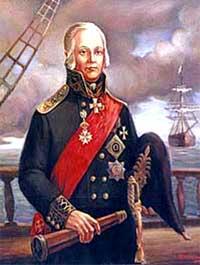 Адмирал федор ушаков доклад 5269