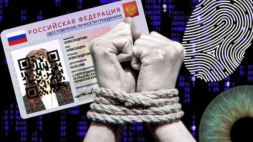 Цифровые иммунные паспорта рабов