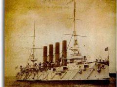 """Геройская гибель крейсера """"Варяг"""" и канонерской лодки """"Кореец"""" в неравном бою с японской эскадрой"""