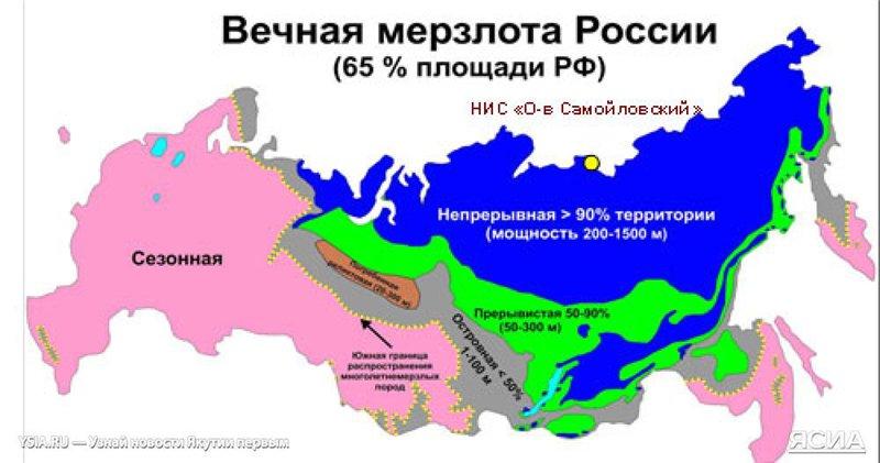 Как глобальное потепление скажется на России