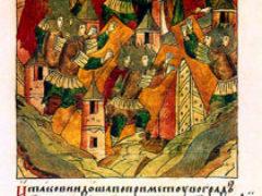 Взятие г. Владимiра войсками хана Батыя. Сожжение татарами запертых в храме христиан-мучеников вместе с епископом Митрофаном