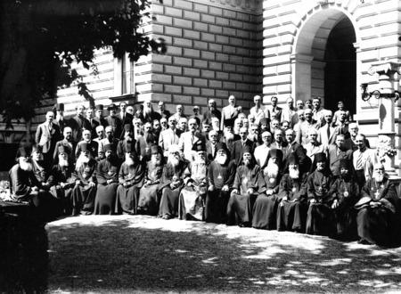 Участники Второго Всезарубежного Собора 1938 года