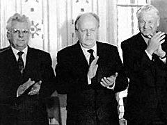 «Беловежский сговор» – разрушение СССР и вместе с ним расчленение территории исторической России