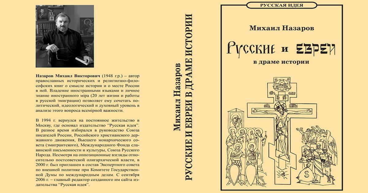 https://rusidea.org/upl/pct/book_redi.jpg