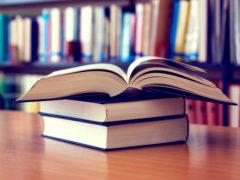 Перечень изданных книг