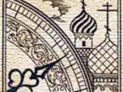 Новый год и русский календарь