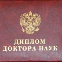 Бедная историческая наука в РФ…