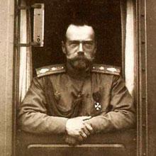 День рождения св. Императора Николая II