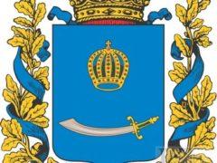 Взятие Астрахани войсками Иоанна IV Грозного. Окончательно была присоединена в 1556 г.