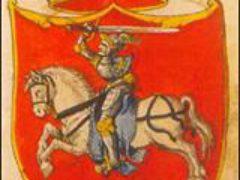Указ Екатерины II о присоединении Литвы