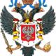 Император Александр I даровал Конституцию Царству Польскому