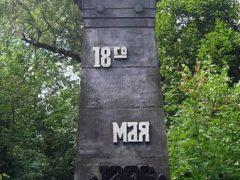 Гулянье на Ходынском поле в связи с венчанием на царство Государя Николая II, закончившеся трагедией