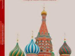 Книга испанского профессора о России