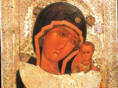 Явление иконы Божией Матери «Казанской». «Песчанский» образ Богородицы