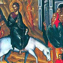 Неделя Ваий. ВХОД ГОСПОДЕНЬ В ИЕРУСАЛИМ