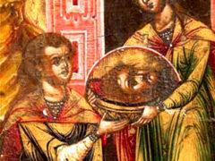 Усекновение главы Иоанна Предтечи, Крестителя Господня