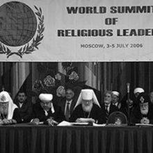 """Церковь в РФ и """"Всемiрный Совет Церквей"""""""