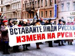 Преодоление «украинства» и общерусское единство
