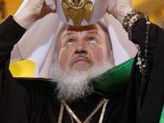 Пятый верховный жрец и моральный наставник русской нации