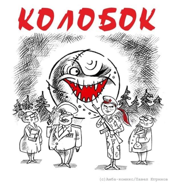 Хроника событий от почтальона Печкина (17 августа 2021 г.)