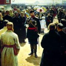 Корпоративизм как основа христианской монархии