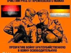 """""""Пятая эмиграция"""": хоть с чертом, но зачистим """"совковый режим"""""""
