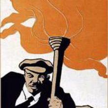 Экстремист Ленин