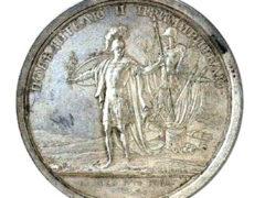 Победа генерала П.А. Румянцева над турецкими войсками на Ларге