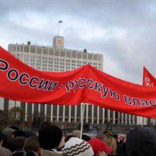 4 ноября: день народного единства в сопротивлении новой оккупации