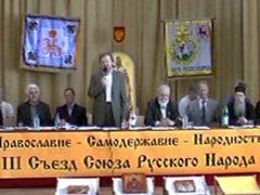 III съезд Меркуловского СРН. Выступление М.В.Назарова