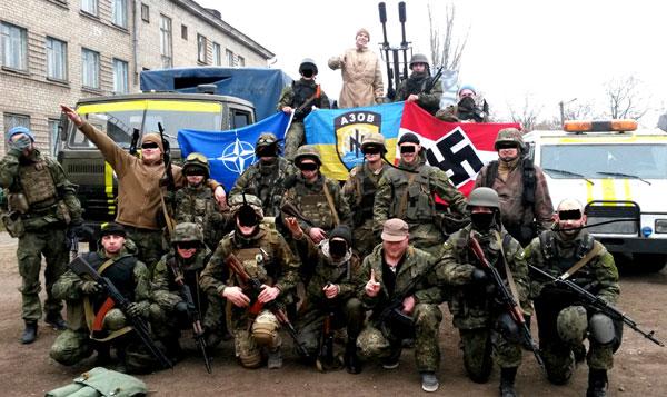 Нацисты батальона Азов