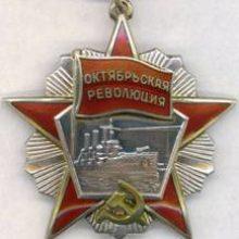 Октябрьский большевицкий переворот, арест Временного правительства