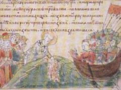 Положение честной ризы Пресвятой Богородицы во Влахерне. Поход Аскольда и Дира и первое крещение Руси