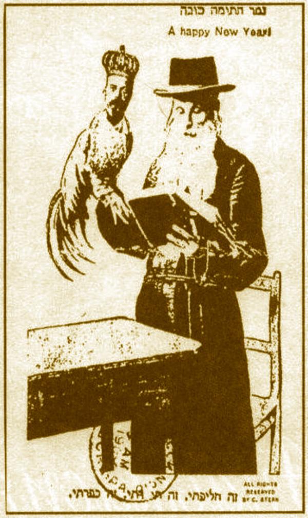 Картинки, открытка николай 2 жертвенный петух