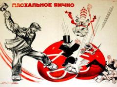 """Доколе еще власти РФ будут Воскресшего Христа уравнивать с """"вечно живым"""" Лениным?"""